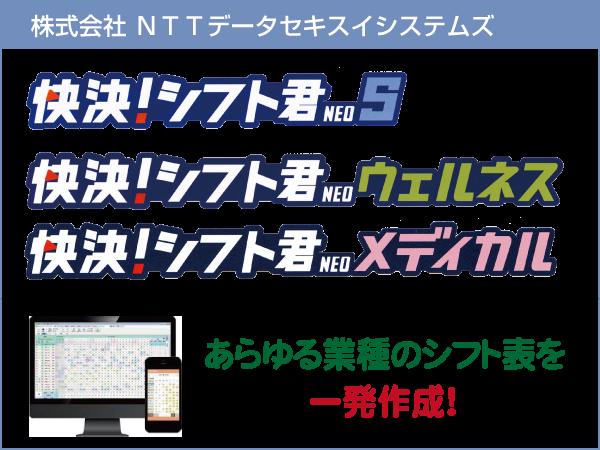 kaiketsu_top